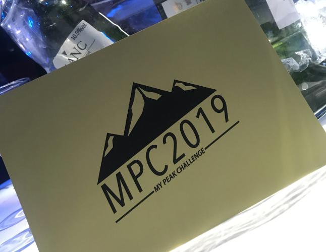 MPC Gala 2019